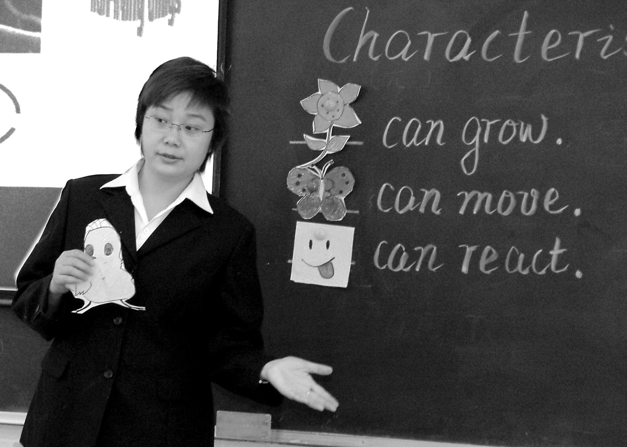 The Center for Advanced Research on Language Acquisition (CARLA ...